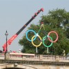 GGR Olympic Rings